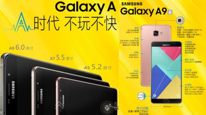 samsung-galaxy-a9-840x469