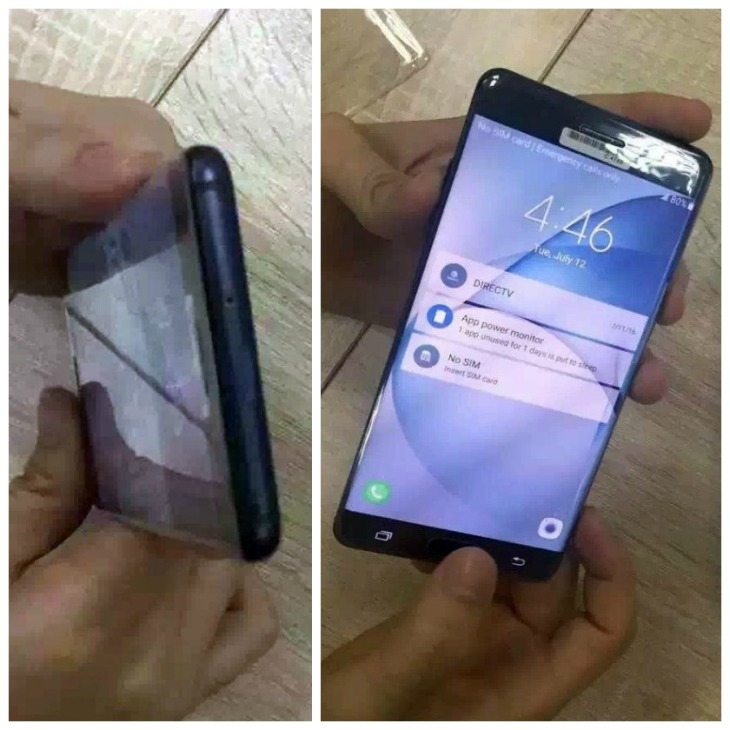 samsung-galaxy-note-7-weibo-leaks-2