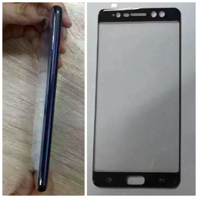 samsung-galaxy-note-7-weibo-leaks-3