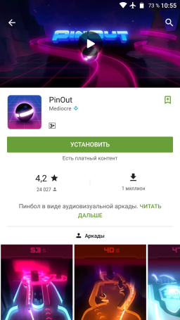 nexus2cee_screenshot_20161105-105530